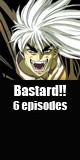 Bastard!!_[1992.08.25-1993.06.25]