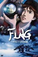 Flag_(2006.06.06-2007.03.02)