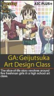 G.A.-Geijutsuka-Art-Design-Class