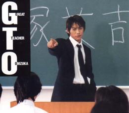 Great-Teacher-Onizuka_Drama