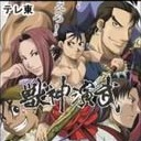 Hero-Tales_[2007.10.07-2008.03.30]