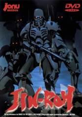 Jin-Roh-The-Wolf-Brigade_(1999.11.07)