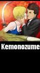 Kemonozume_(2006.08.05-11.05)