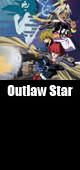 Outlaw-Star_[1998.01.08-1998.06.25]