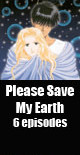 Please-Save-My-Eart_[1993.12.17-1994.09.23]