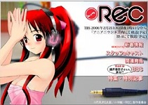 REC_(2006.02.02-03.30)