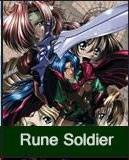 Rune-Soldier (2001.04.03 - 2001.09.18)