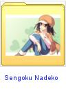 Bakemonogatari-Nadeko_Folder