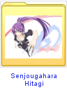 Bakemonogatari-Senjougahara_Folder