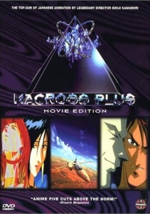 Macross-Plus-Movie-Edition (1995.08.27)