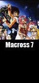 Macross-7_[1994.10.16-1995.09.24]