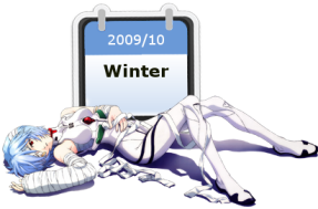 2009-10-Winter-Icon