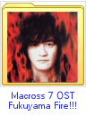 M7_OST_Fukuyama-Fire!!!_Folder