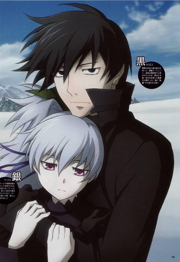 Darker Than Black Kuro No Keiyakusha Gaiden(OVA)/2009/ONL�NE AN�ME D�Z� �ZLE