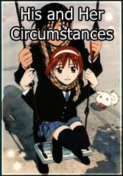 His-And-Her-Circumstances