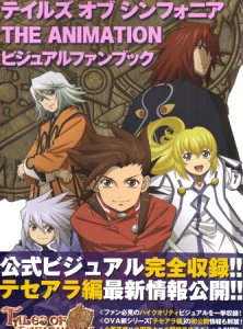 Tales-of-Symphonia-The Animation-Sylvarant-Episode_[2007.06.08-2007.12.21]