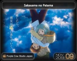 Sakasama-No-Patema_(2013.11.09)